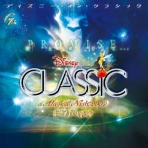 Disneyonclassic2009