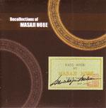 Recollections of MASAJI NOBE
