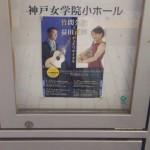 名古屋→浜松→大阪と旅してきました