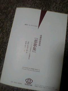 20070531012526
