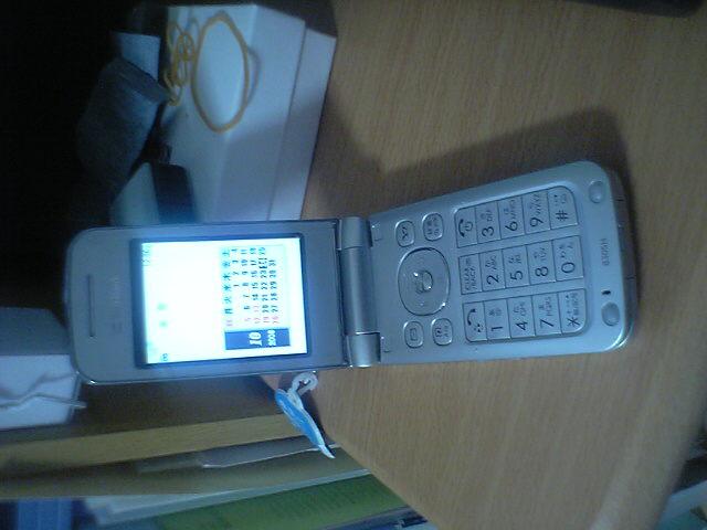 20081024121604