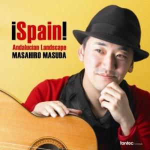 """スペイン「アンダルシアの風景」 / Spain! """"Andalucian Landscape"""""""