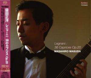 2ndアルバム、3rdアルバムに続きレコード芸術 2007年5月号特選盤受賞! Now on sale
