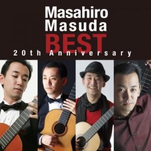 ベスト デビュー20周年記念 / BEST 20th Anniversary