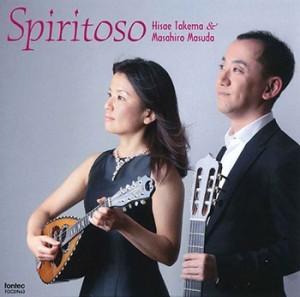 spiritoso-300x2971