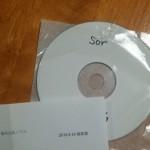 新しいCDのリリースは10月です!