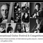 今週金曜のコンサート@アジア国際ギターフェスティバル