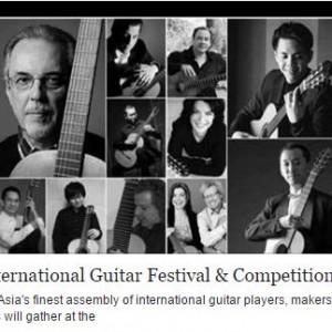 Asia Guitar Festival