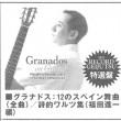 record geijutsu