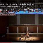 明日(10/14(金))は京都公演です!