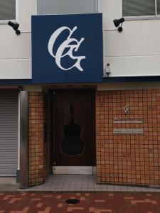 GG学院入口