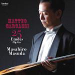 【新CD発売開始】カルカッシ :25のエチュード(全曲)