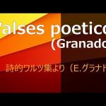 グラナドス: 詩的ワルツ集 クラシックギター編曲版(福田進一編)