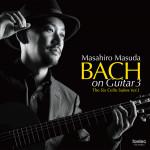 新CD「バッハ・オン・ギター3」リリースです!